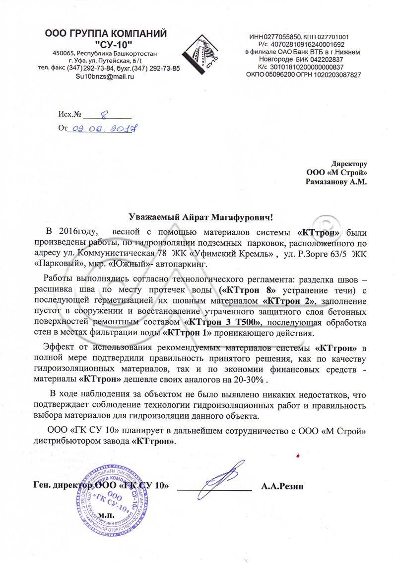 Воронеж кровельные материалы г.